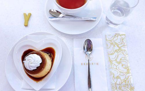 狭山紅茶とトラディショナルプリン