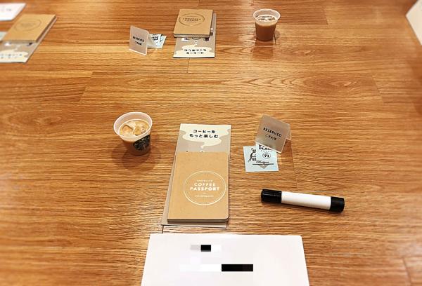 コーヒーセミナー「コーヒーをはじめよう」席の様子