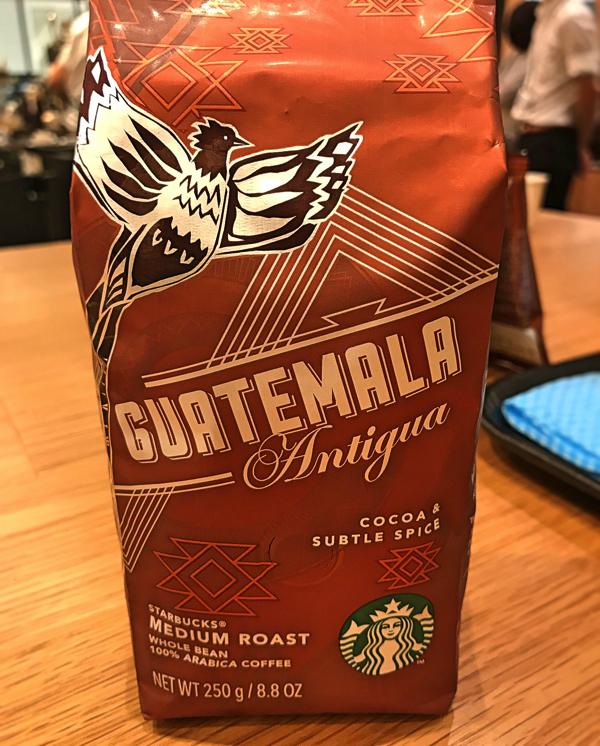 コーヒーセミナーでふるまわれたグアテマラ アンティグア