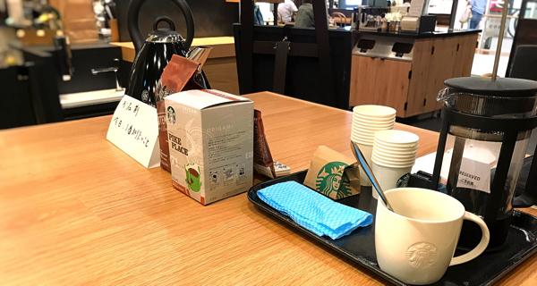 コーヒーセミナーセッティング