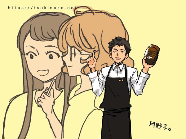 スターバックスコーヒーセミナー「コーヒーをはじめよう」の様子と感想