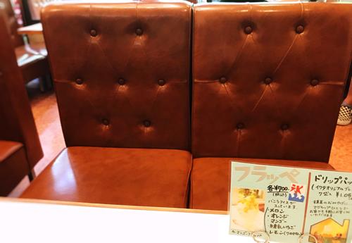 イワタコーヒーの椅子