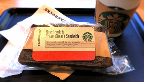 スタバフード「ローストポーク&クリームチーズサンドイッチ」