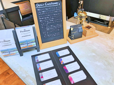 鎌倉御成店の「スターバックス リザーブ」コーナー