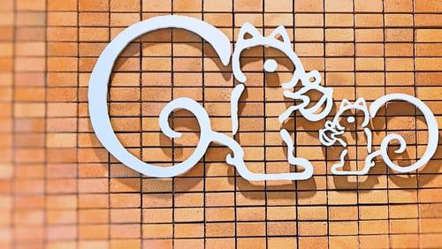 鎌倉紅谷 八幡宮前本店のリス