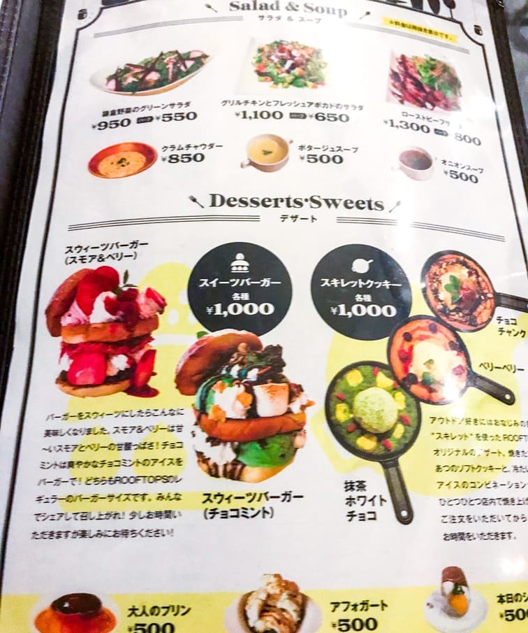鎌倉ルーフトップスのサラダ、スープ、デザートのメニュー
