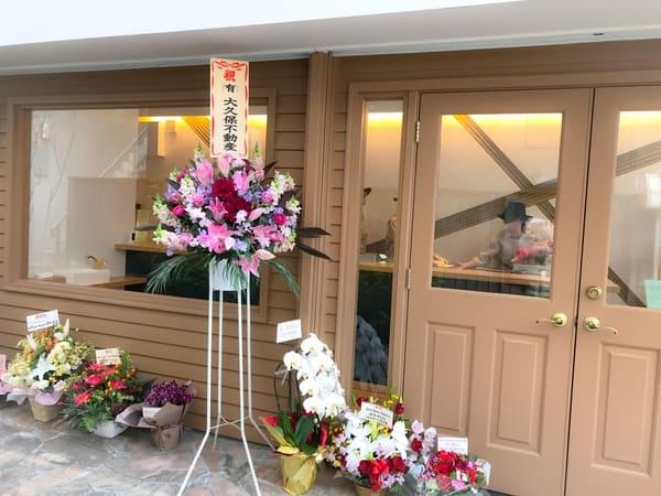 鎌倉「モンブランスタンド」オープン初日のお花が飾られた店頭の写真