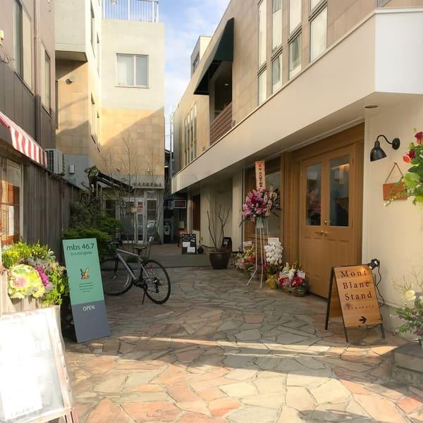 鎌倉「MontBlanc Stand モンブランスタンド」の店舗外観写真