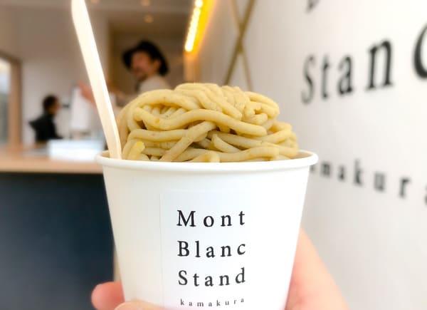 鎌倉 モンブランスタンドのモンブラン 絞りたてで木のスプーンが添えられている 写真 ブログ