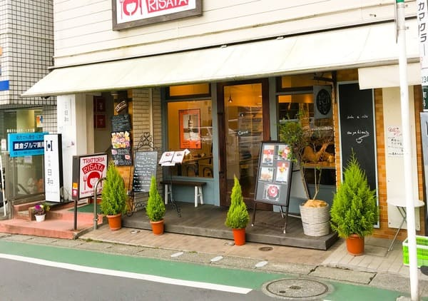 鎌倉カフェ「茶屋ひなた」のお店の外観写真