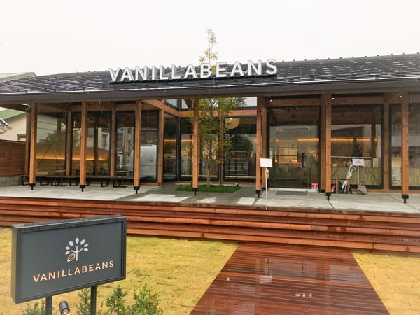 VANILLABEANS バニラビーンズ鎌倉店
