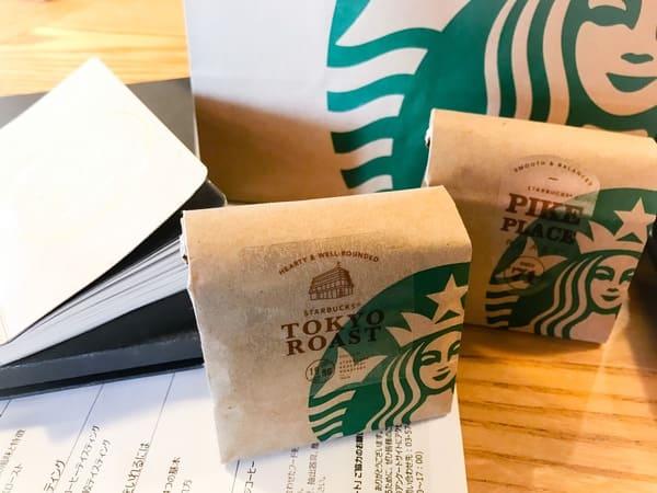 スタバ コーヒーセミナー 2019 お土産