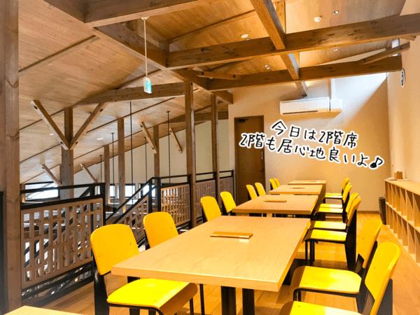 バニラビーンズ鎌倉店 2階席の写真