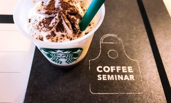 スタバ コーヒーセミナー「おいしいいれ方編」の感想ブログ