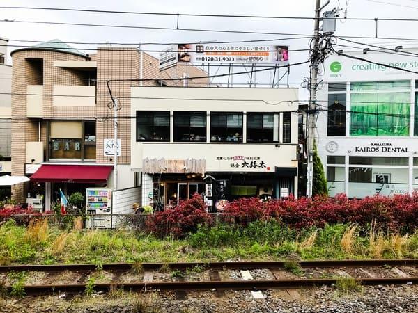 鎌倉駅のホームから見た『sahan サハン』