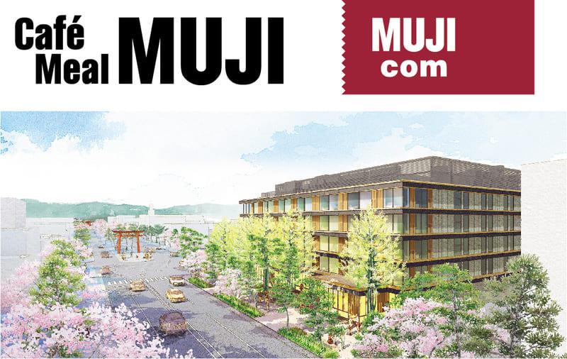 ホテルメトロポリタン鎌倉外観完成予想イメージ